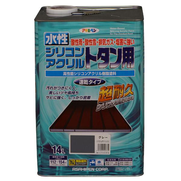 アサヒペン:水性シリコンアクリルトタン用 14L グレー 4970925453334