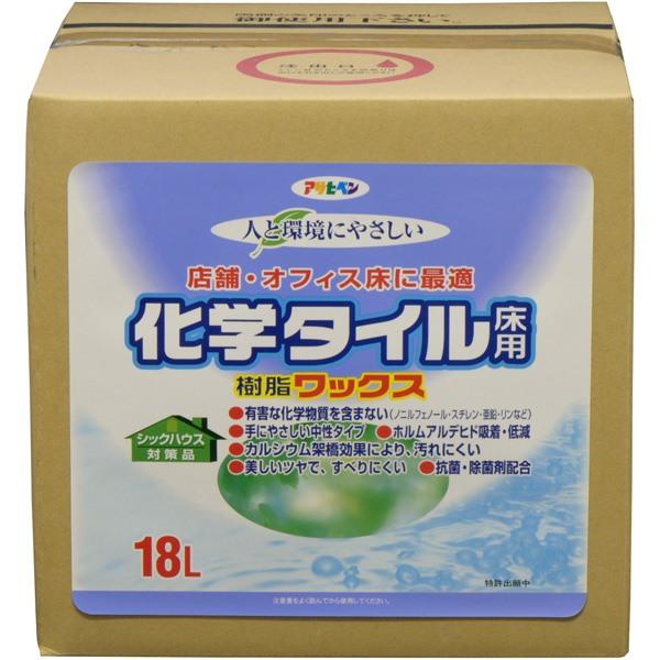 アサヒペン:環境にやさしい化学タイル床ワックス 18L 4970925307279
