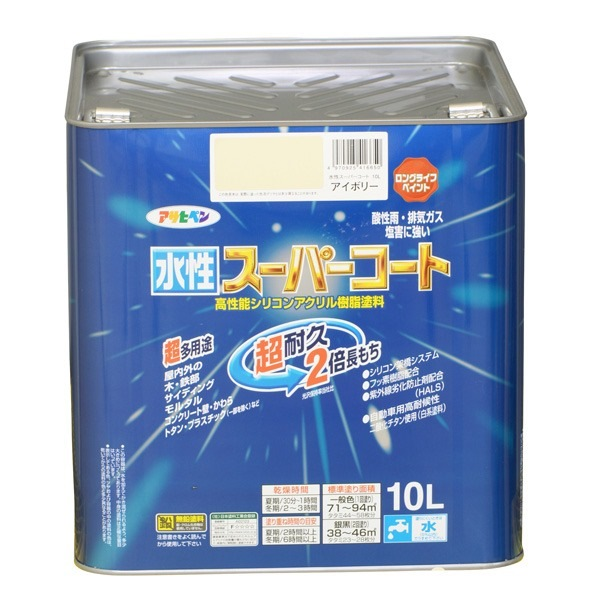 アサヒペン:水性スーパーコート 10L アイボリー 4970925416650