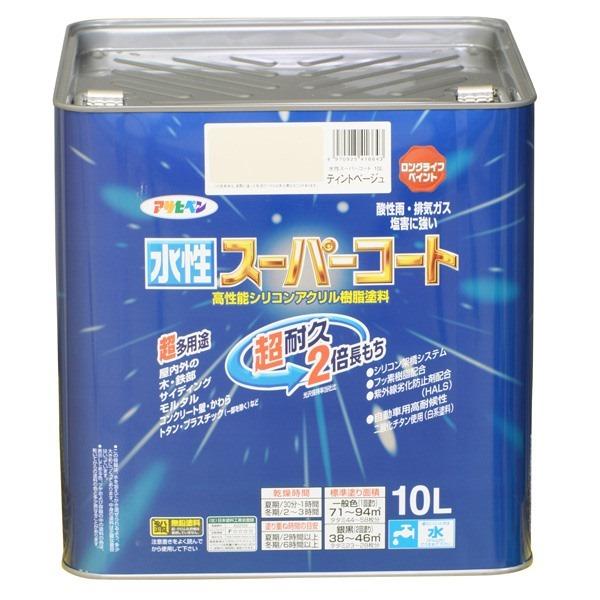 アサヒペン:水性スーパーコート 10L ティントベージュ 4970925416643