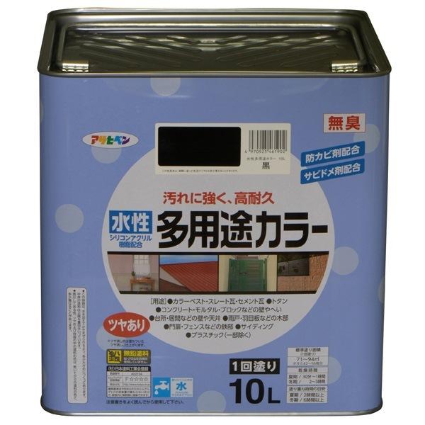 アサヒペン:水性多用途カラー 10L 黒 4970925461902