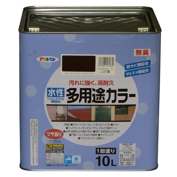 アサヒペン:水性多用途カラー 10L こげ茶 4970925461889