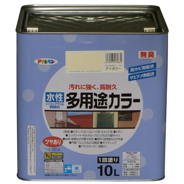 アサヒペン:水性多用途カラー 10L アイボリー 4970925461834