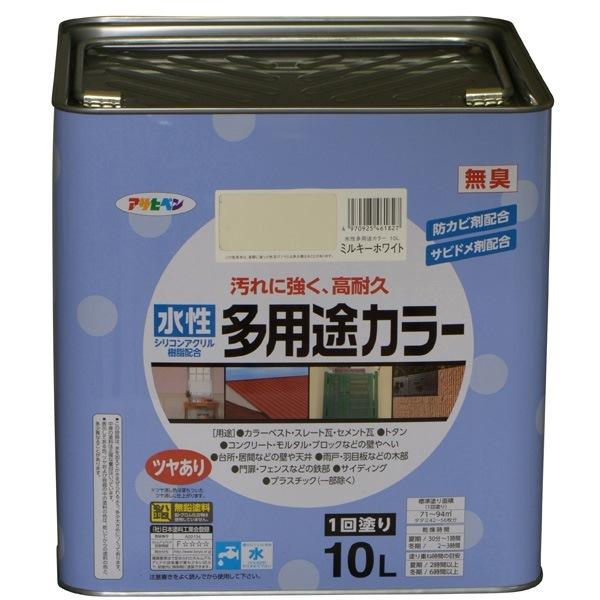 アサヒペン:水性多用途カラー 4970925461827 10L ミルキーホワイト