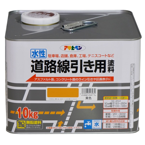アサヒペン:水性道路線引き用塗料 10KG 黄色 4970925413932