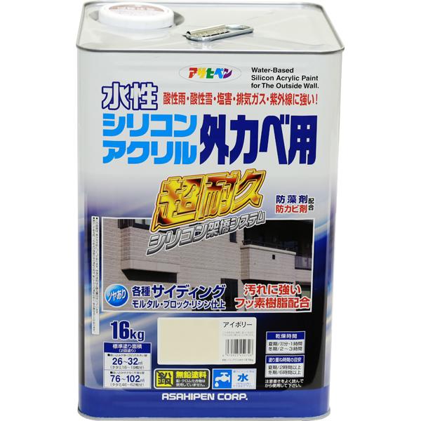 アサヒペン:水性シリコンアクリル外カベ用 16KG アイボリー  4970925452726