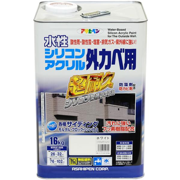 アサヒペン:水性シリコンアクリル外カベ用 16KG ホワイト  4970925452702