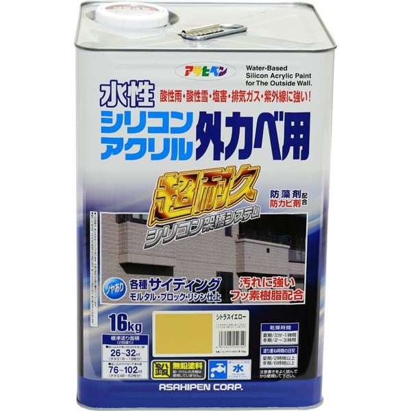 アサヒペン:水性シリコンアクリル外カベ用 16KG シトラスイエロー  4970925452740