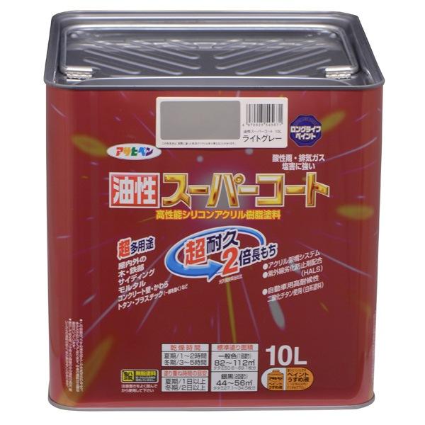 アサヒペン:油性スーパーコート 10L ライトグレー 4970925545671