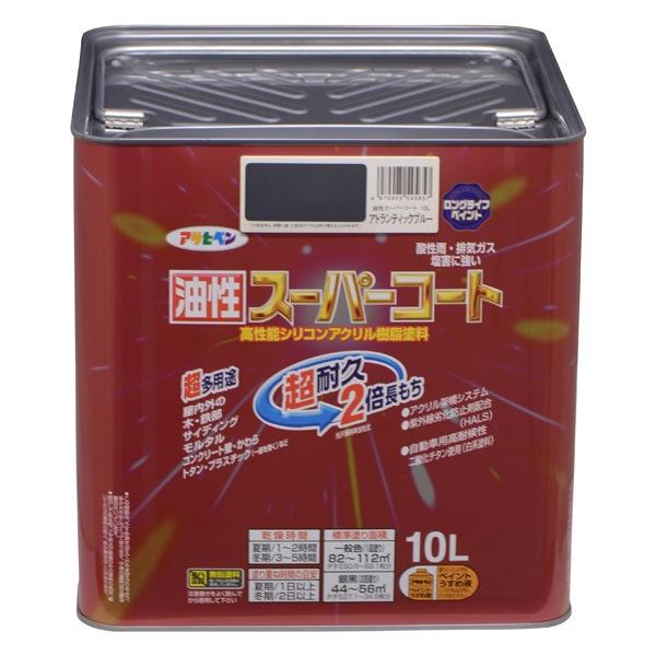 アサヒペン:油性スーパーコート 10L アトランティックブルー 4970925545657