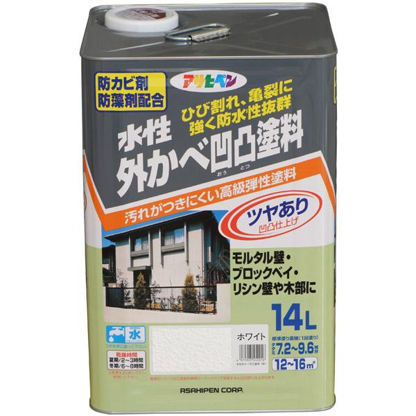 アサヒペン:水性外かべ凹凸塗料ツヤあり 14L ホワイト 4970925452016