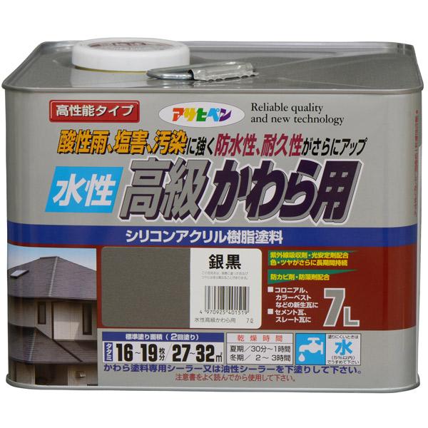 アサヒペン:水性高級かわら用 7L 銀黒 4970925401519