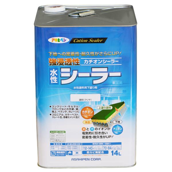 アサヒペン:強浸透性水性シーラー 14L 透明(クリヤ) 4970925458193