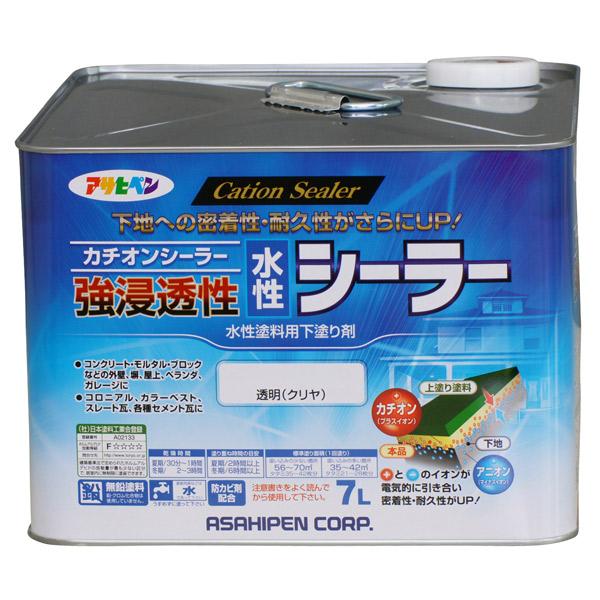 アサヒペン:強浸透性水性シーラー 7L 透明(クリヤ) 4970925458186