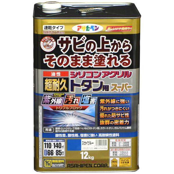 アサヒペン:油性超耐久シリコンアクリルトタン用 12kg スカイブルー 4970925535894