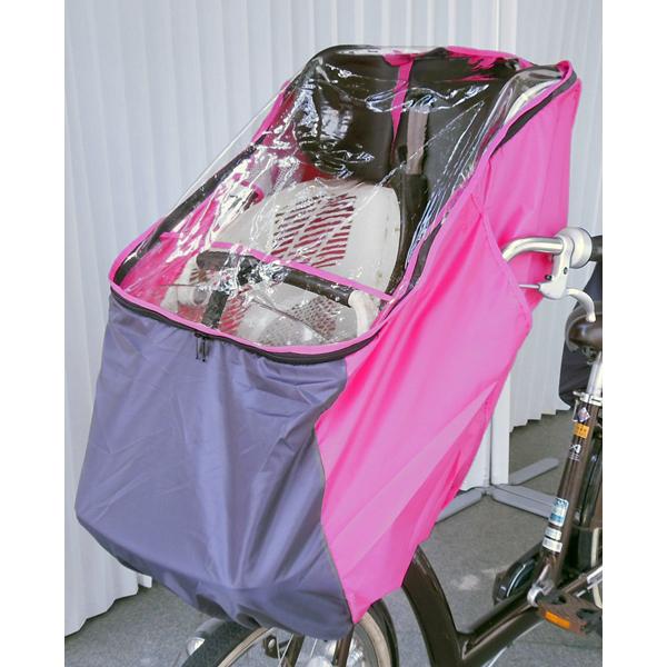 【後払い不可】LAKIA(ラキア):チャイルドシートカバー 前用 ピンク CYCV-F-PK