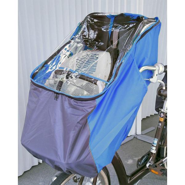 【後払い不可】LAKIA(ラキア):チャイルドシートカバー 前用 ブルー CYCV-F-BL