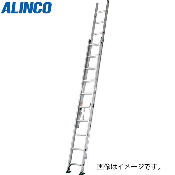 ALINCO(アルインコ):2連はしご(業務用) SX-103D SX103-D