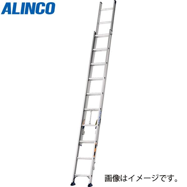 ALINCO(アルインコ):2連はしご JXV-73DF
