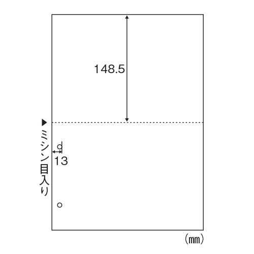 ヒサゴ:白紙 A4 2面2穴 大入 FSC2084Z