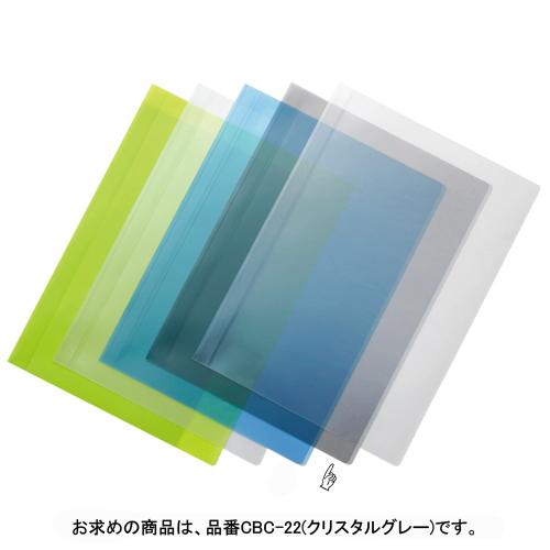 4904611004722 テージー:カラーバーファイルカバークリスタルグレー 返品不可 20枚入り 販売 CBC-22 クリスタルグレ-