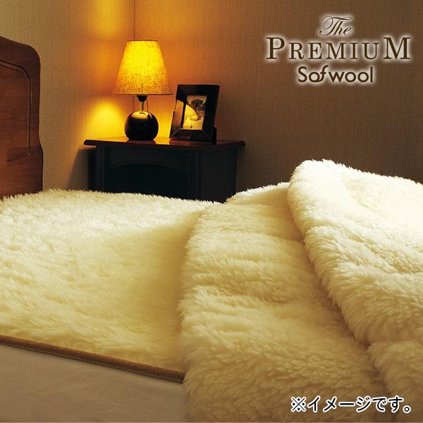 ディーブレス:ザ・プレミアム・ソフゥール あったか敷き毛布 セミダブル PSF-S17M
