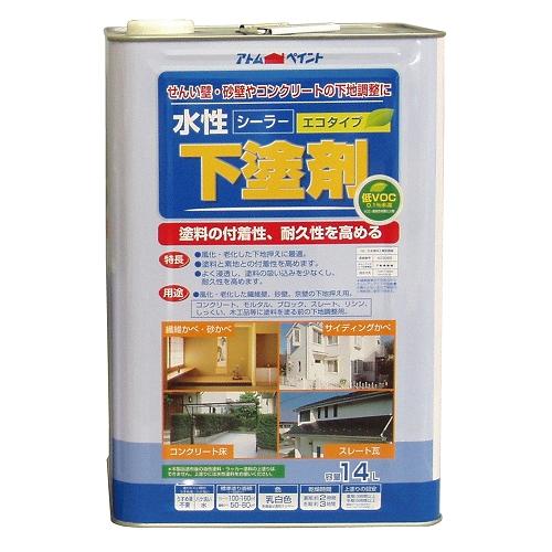 アトムハウスペイント:水性下塗剤エコ 14L