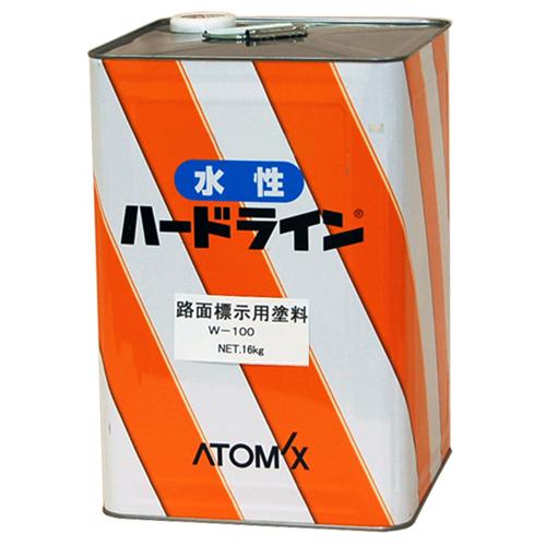 アトミクス:水性ハードラインW-100 16Kg 白