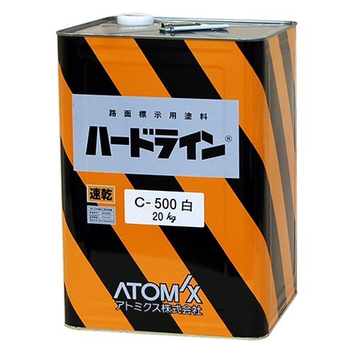 アトミクス:油性ハードラインC-500 白 20kg