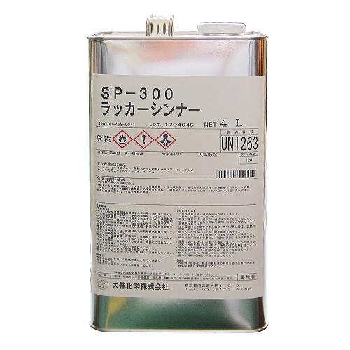 ラシン セール商品 業務用 脱脂 洗浄 希釈 オリジナル 4L SP-300 うすめ液 大伸化学:ラッカーシンナー