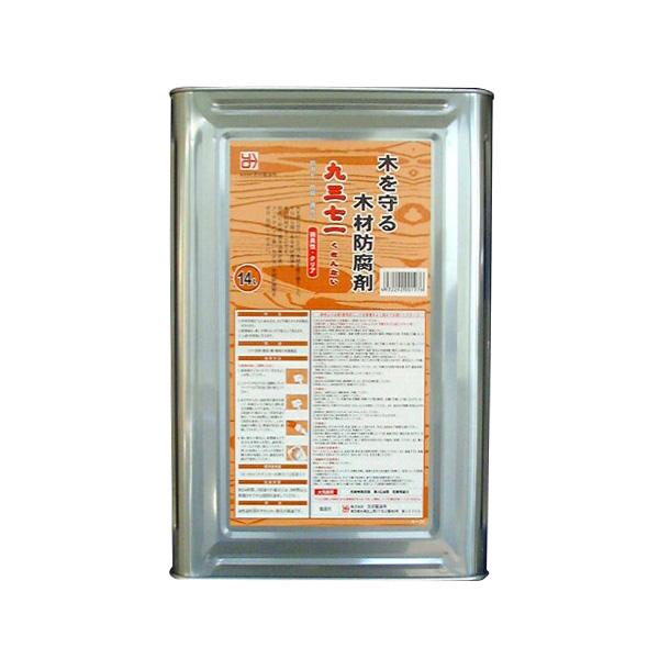 吉田製油所:木材防腐剤「九三七一」くさんない 14L クリヤー