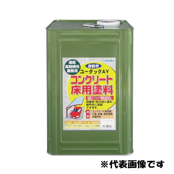 日本特殊塗料:ユータックAY 15kg グレー