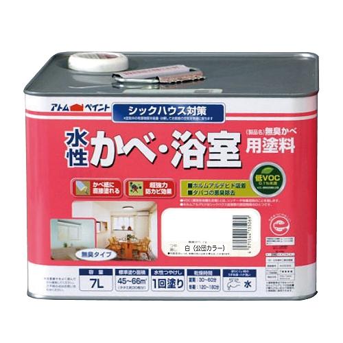 アトムハウスペイント:水性かべ・浴室用塗料(無臭かべ) 7L 白