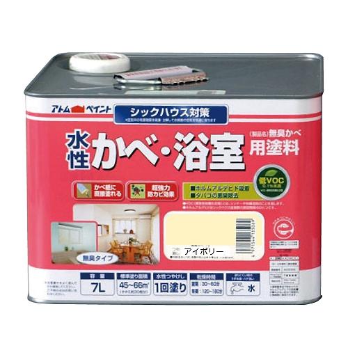 アトムハウスペイント:水性かべ・浴室用塗料(無臭かべ) 7L アイボリー