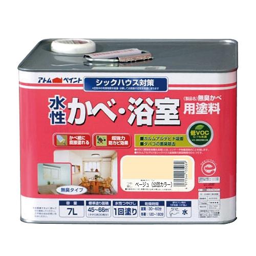 アトムハウスペイント:水性かべ・浴室用塗料(無臭かべ) 7L ベージュ