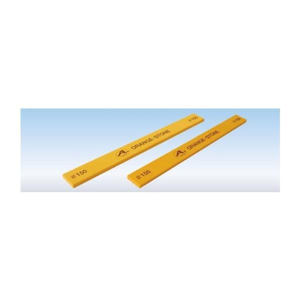 AXEL(アクセル):金型研磨砥石 ORANGE・STONE OR5-13-400