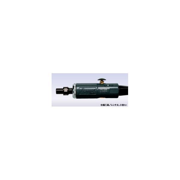 【代引不可】AXEL(アクセル):中作業用エアーグラインダー FAG-1080B