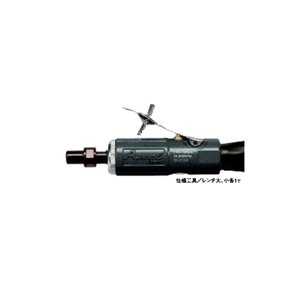 【代引不可】AXEL(アクセル):中作業用エアーグラインダー FAG-1080AL