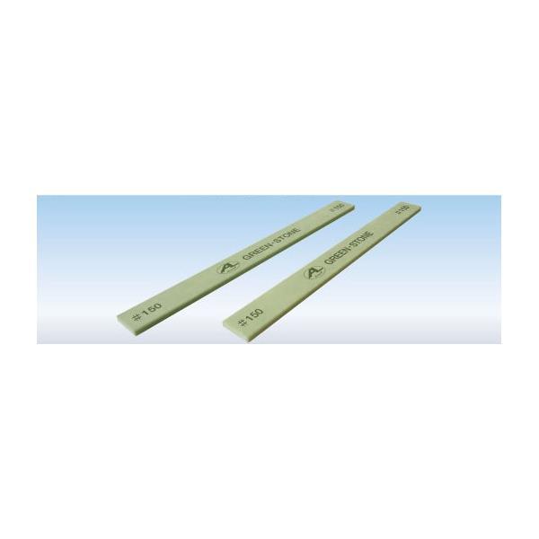 AXEL(アクセル):金型研磨砥石 GREEN・STONE G5-13-180