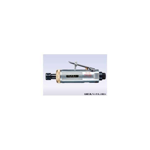 【代引不可】AXEL(アクセル):強力型グラインダー PWG-3590