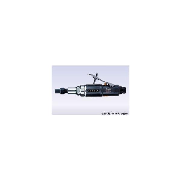 【代引不可】AXEL(アクセル):ロンググラインダー LNG-1111