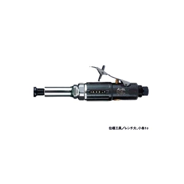 【代引不可】AXEL(アクセル):ロンググラインダー LNG-1113
