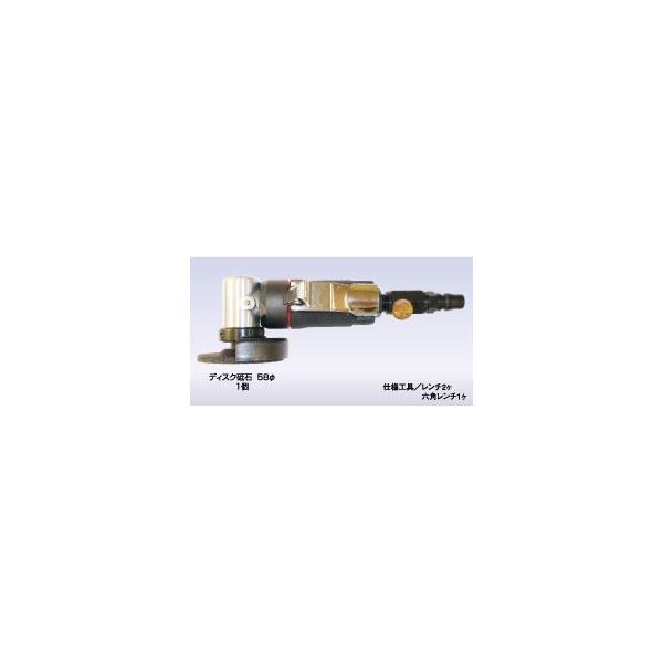 【代引不可】AXEL(アクセル):ミニアングルサンダー MDS-58
