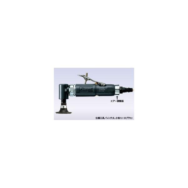 【代引不可】AXEL(アクセル):ディスクアングルサンダー(90°) DAS-90AL
