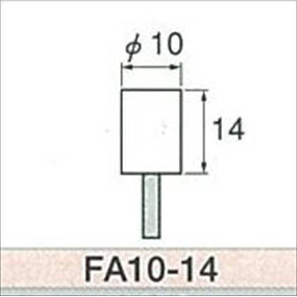 【代引不可】AXEL(アクセル):軸付フェルト FA10-14 FA10-14, 蕊取村:8bb9045c --- officewill.xsrv.jp