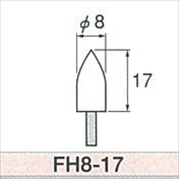 【代引不可】AXEL(アクセル):軸付フェルト FH8-17 FH8-17, MIXON:ee6d24c6 --- officewill.xsrv.jp
