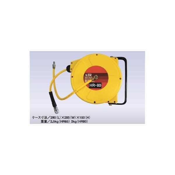 【代引不可】AXEL(アクセル):エアーホースリール HR-80