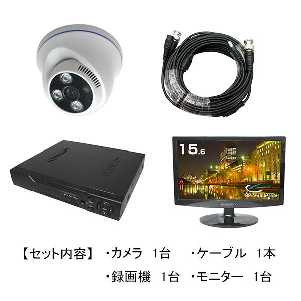 Broadwatch(ブロードウォッチ):屋内天井型赤外線100万画素カメラ1台16インチモニタ付録画機セット SEC-MS-1A-F36V-16R