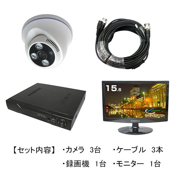 Broadwatch(ブロードウォッチ):屋内天井型赤外線100万画素カメラ3台16インチモニタ付録画機セット SEC-MS-3A-F36V-16R