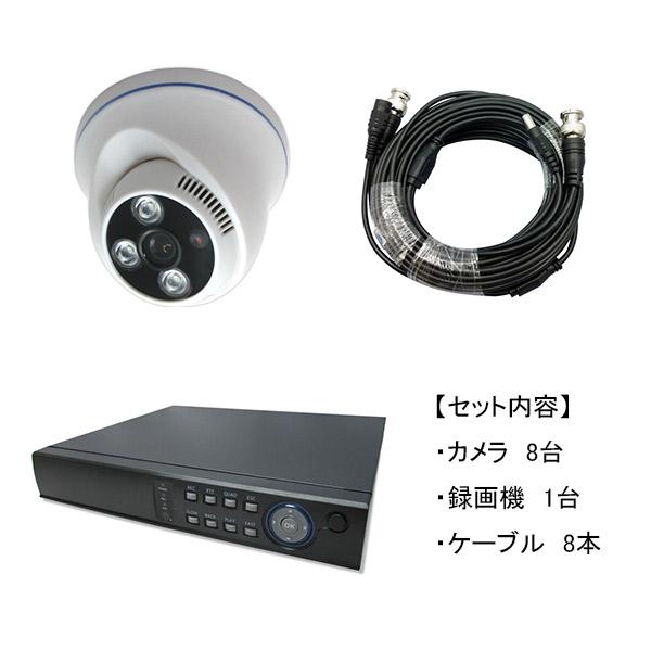 Broadwatch(ブロードウォッチ):屋内天井型赤外線500万画素カメラ8台録画機セット SEC-MS-8A-F36G